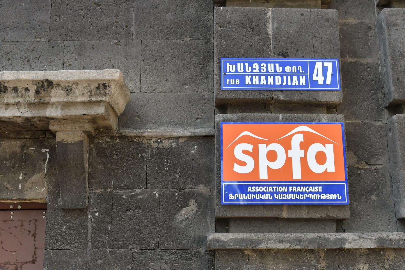 Solidarité Protestante France Arménie – Appel à soutien